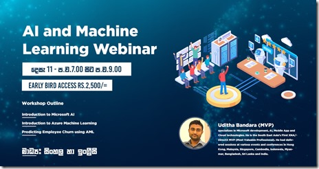 AI and Machine Learning Webinar. (Sinhala and English)